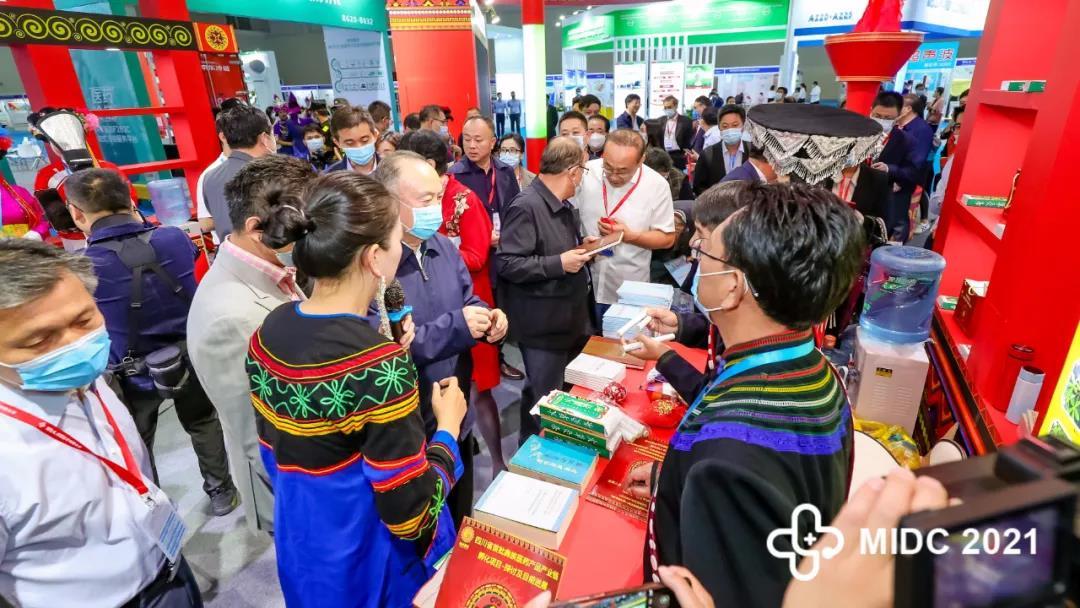 珠海中国医疗产业创新与发展大会13